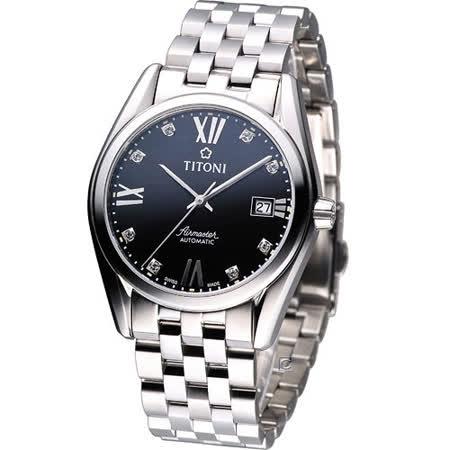 TITONI Airmaster 機械腕錶83909S-354黑 -friDay購物