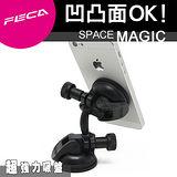 FECA非卡 無痕強力吸盤 360度旋轉萬用支架(黑)