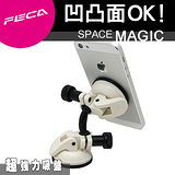 FECA非卡 無痕強力吸盤 360度旋轉萬用支架(白)