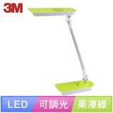 【3M】58度LED博視燈LD6000可調光式桌燈(果凍綠)