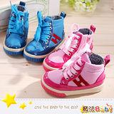 (購物車)魔法Baby~韓風H英文字母飾綁帶布鞋(桃紅、藍兩款)~時尚設計童鞋~sh1832