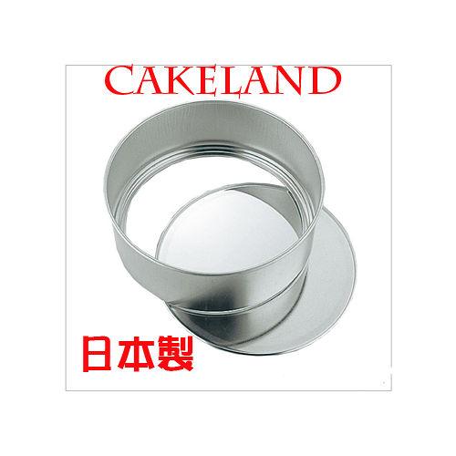日本CAKELAND圓形蛋糕模15cm