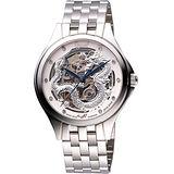 Ogival 愛其華 飛龍鏤空限量真鑽機械腕錶-銀 826.65AGS