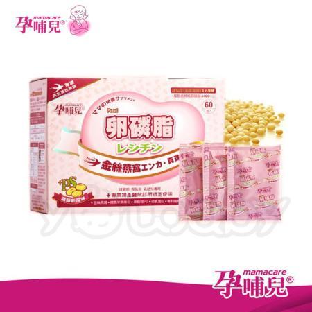 孕哺兒®卵磷脂 燕窩多機能細粉60包入