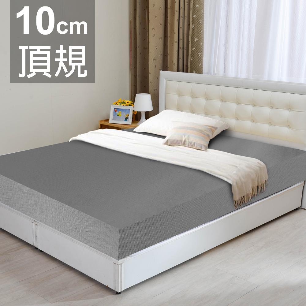 LooCa 黑絲絨竹炭全平面10cm記憶床墊-單人3尺