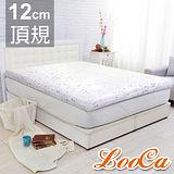 LooCa 雅緻緹花12cm記憶床墊-雙人5尺