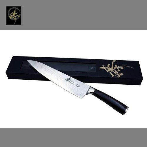 料理刀具 大馬士革鋼系列-240mm廚師刀 〔 臻〕高級廚具