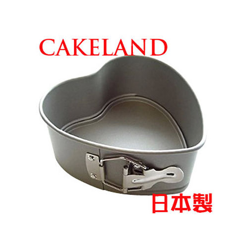 日本CAKELAND心型蛋糕模