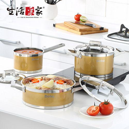 【生活采家】DEBO系列時代金不鏽鋼餐廚料理三鍋組(17/21/25cm)