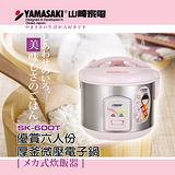 《YAMASAK I山崎家電》優賞六人份厚釜微壓電子鍋 SK-600T