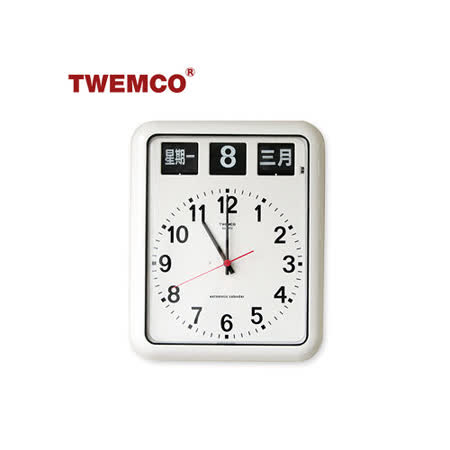 TWEMCO 萬年曆機械式翻頁鐘