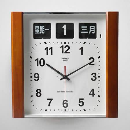 指針款萬年曆 造型翻頁鐘 中文日期 (BQ-15)