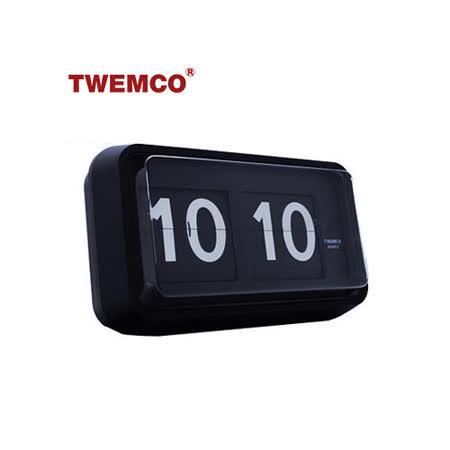 大數字翻頁鐘 掛鐘桌鐘德國機芯 (BQ-100 黑色)