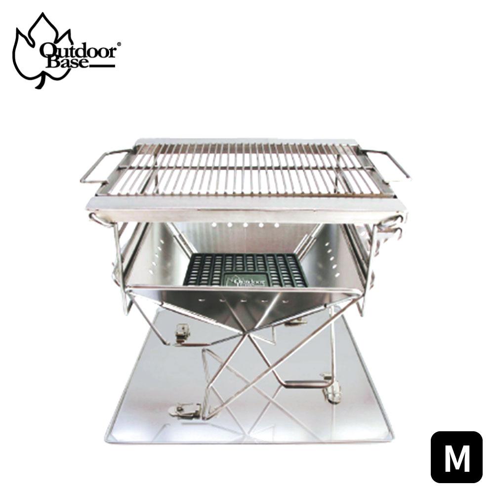 【Outdoorbase】焰舞-不鏽鋼豪華焚火台(M)-24837
