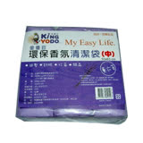 金優豆環保香氛清潔垃圾袋(中)