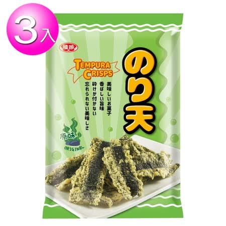 小浣熊天婦羅海苔 原味3包組(40g/包)
