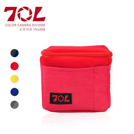 70L COLOR CAMERA DIVIDER 彩色內袋