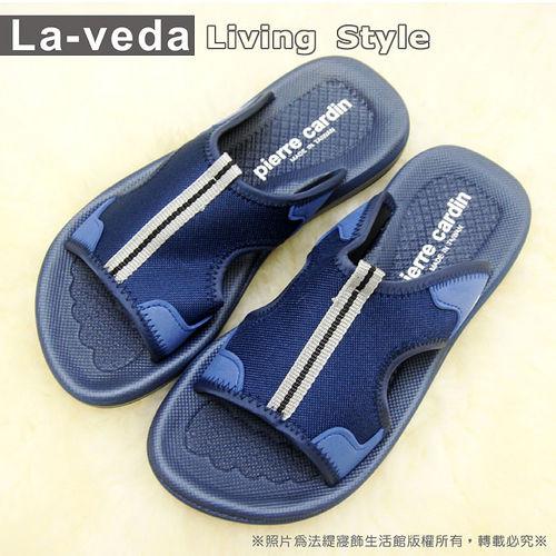La Veda【皮爾卡登室內拖鞋】(深靛青)