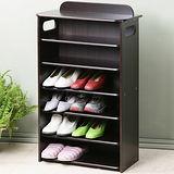 Homelike 新古典歐風六層鞋櫃(胡桃色)