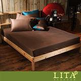 LITA麗塔(Magic Colors-焦茶) 單人二件純棉薄床包枕套組