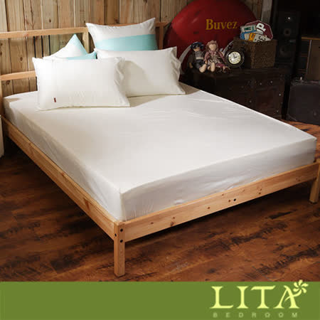 LITA麗塔(Magic Colors-象牙白) 雙人三件純棉薄床包枕套組