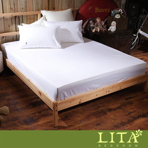 LITA麗塔(Magic Colors-瓷白) 雙人三件純棉薄床包枕套組