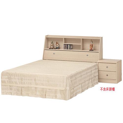 【優利亞-超值書架型】雙人床頭箱+六分底(2色可選)