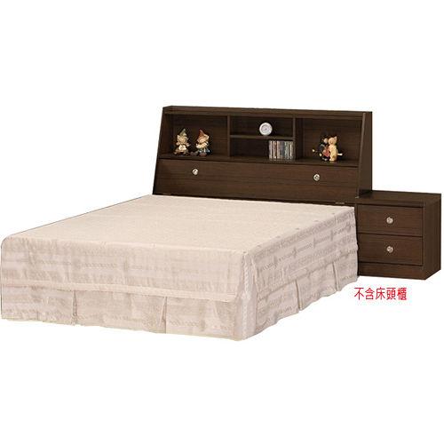 【優利亞-超值書架型】雙人床頭箱+掀床(2色可選)