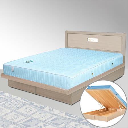 《Homelike》朵拉6尺掀床組+獨立筒床墊-雙人加大(二色任選)