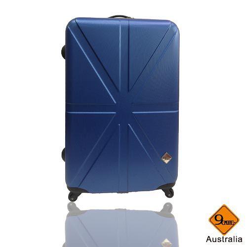 Gate9 ☀米字英倫系列➢雙層加大28吋輕硬殼行李箱