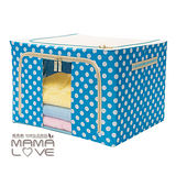 【媽媽樂MAMA LOVE】點點系列鋼骨收納箱/衣物收納箱-點點藍