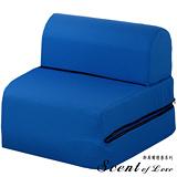 戀香 折疊式彈簧單人沙發床-3尺(三色任選)