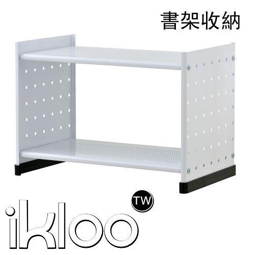 IKLOO貴族風組合式書架(白)- 99712