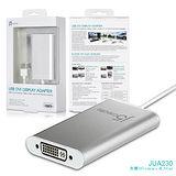 Kaijet j5create- JUA230/外接式顯示卡USB 2.0 外接式顯示卡(DVI)