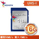ADATA 威剛 16GB Premier SDHC Class10 UHS-I 記憶卡