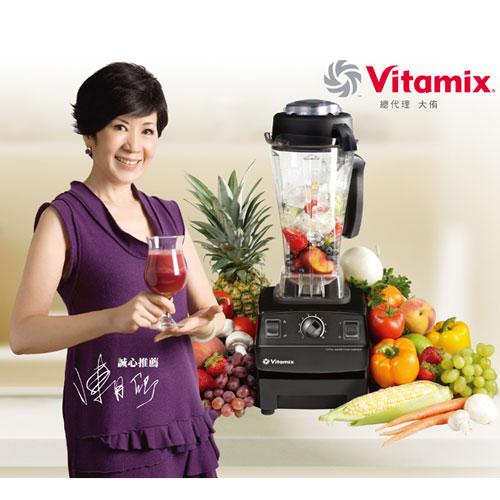 【超值回饋】-維他美仕Vita-Mix TNC全營養調理機【家用版5200精進型黑色】-買再送多項好禮(價值8,140元)