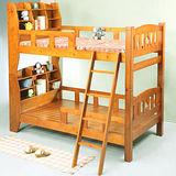 《BuyJM》尼爾3.5呎書架型實木雙層床