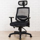 BuyJM 羅德3D座墊護腰高背網布電腦椅