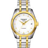 TISSOT Couturier Lady 優美機械腕錶-白/半金 T0352072201100