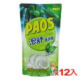 泡舒天然洗潔精補充包-綠茶800G*12入(箱)