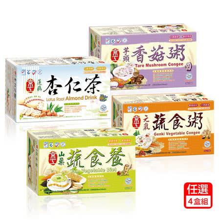 京工 蔬菜養生湯 30+5入