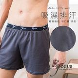 【美麗焦點】台灣製格紋吸濕排汗平口褲-深灰色(7455)