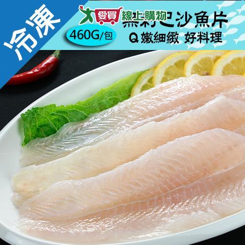 無刺巴沙魚片4入淨重460G/包