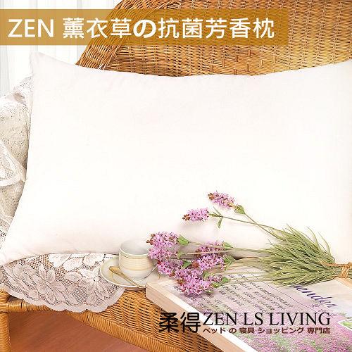 【柔得寢飾】ZEN 薰衣草 健康抗菌枕 ZP606 (2入)