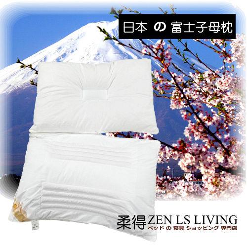 【柔得寢飾】ZEN 日本富士健康羽絨多功能麥飯石抗菌子母枕 ZPA01