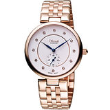 【Standel】詩丹麗真鑽年華小秒針對錶-白/玫塊金(8S0232RSD+8S0222RSD)