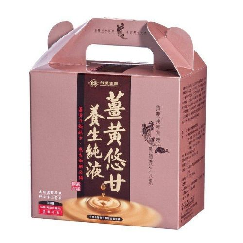 台塑生醫 薑黃悠甘養生純液 (30瓶)