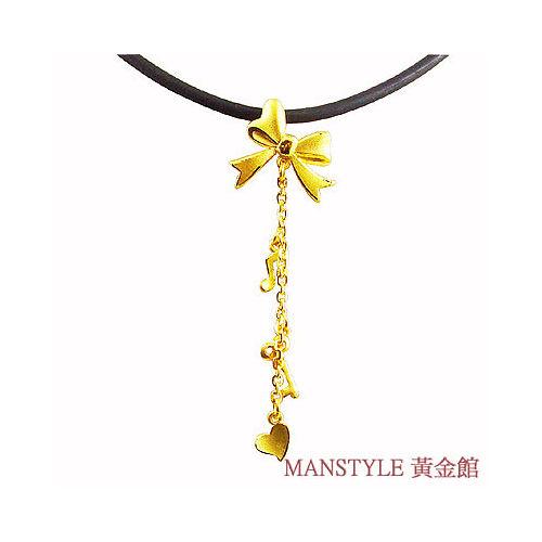 Manstyle 幸福圓舞曲黃金墬 (約0.77錢)