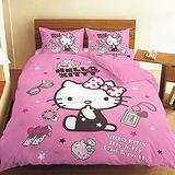 【享夢城堡】HELLO KITTY 時尚寶盒系列-雙人四件式床包薄被套組(粉.紅)
