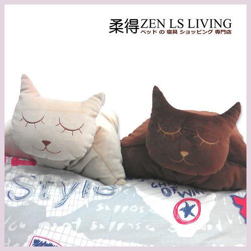 【柔得寢飾】ZEN 日系和風造型居家 招財貓造型抱枕 靠墊 ZC200 (米白/棕色)